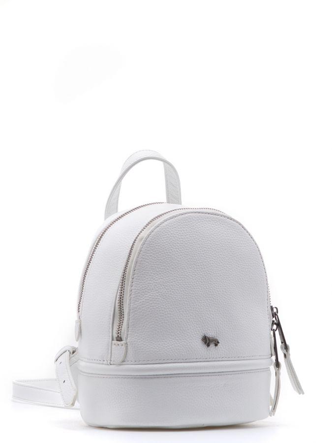 Белый рюкзак Labbra