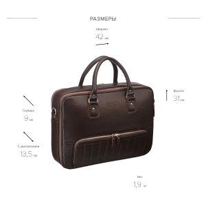 Деловая сумка-трансформер 3-в-1 BRIALDI Hudson (Гудзон) relief brown